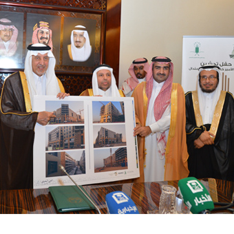 """A newly created website portal for """"Prince Khalid Al-Faisal's Center for Moderation"""" was launched today by Prince Khalid ..."""