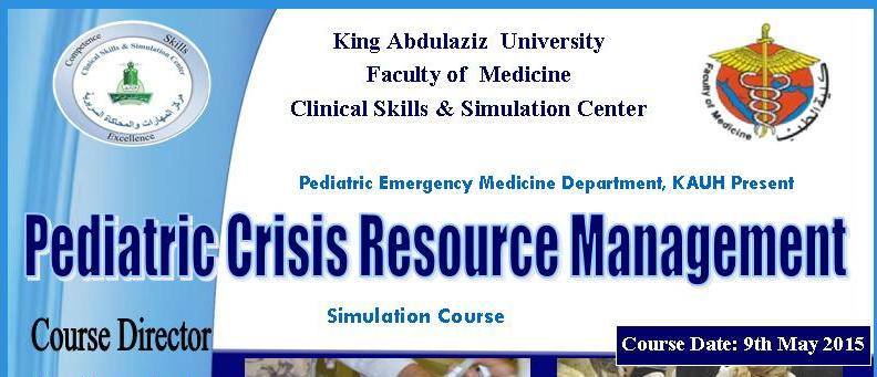The center announce for Pediatric CRM simulation Course