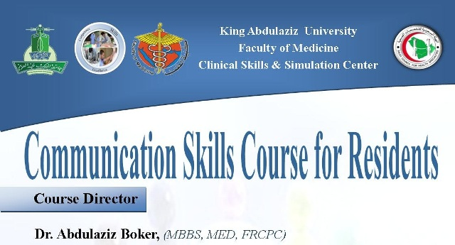 Clinical Skills Center Announce for courses under the title os Communication Skills Course for Residents