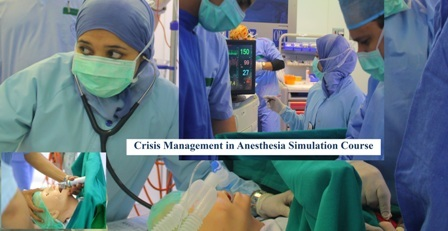 Clinical Skills Center Announcement About course under the title of